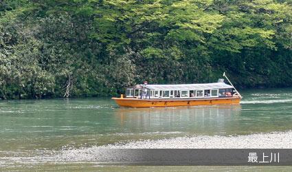 最上川芭蕉扁舟遊