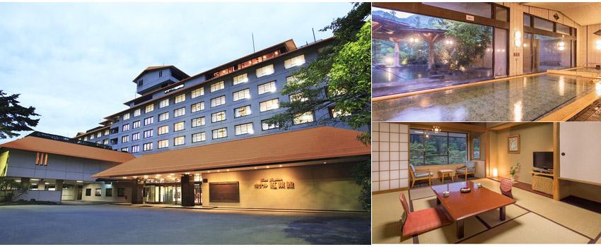 花卷溫泉紅葉館Hanamaki Onsen Hotel Koyokan