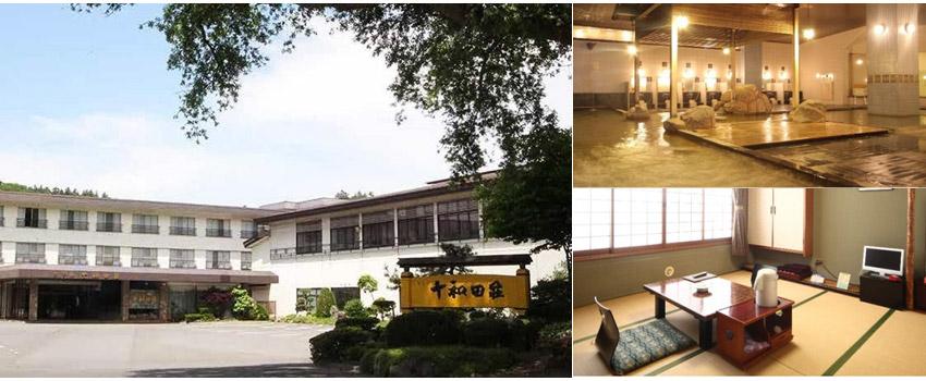 十和田莊飯店