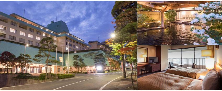 花卷溫泉飯店