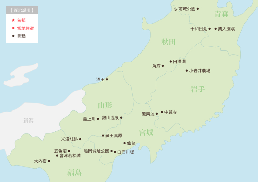 SDJ08IT88花漾東北地圖