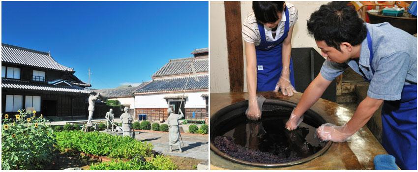 JAPAN BLUE阿波藍藍染體驗DIY