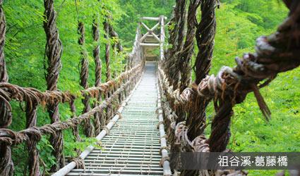 祖谷葛藤橋
