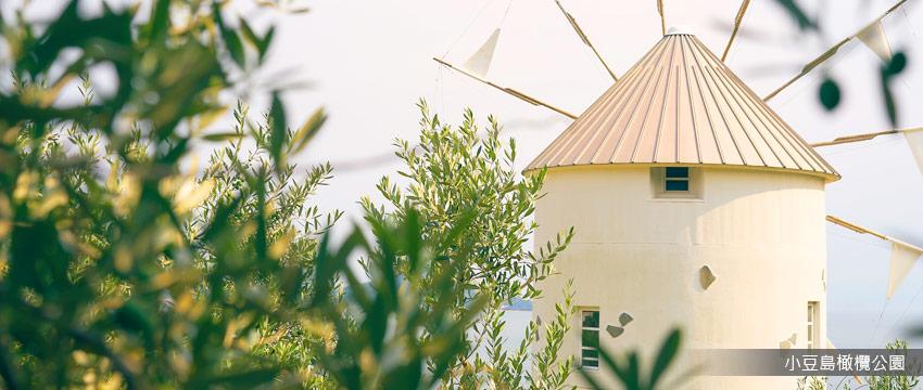 小豆島橄欖公園