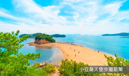 小豆島天使步道