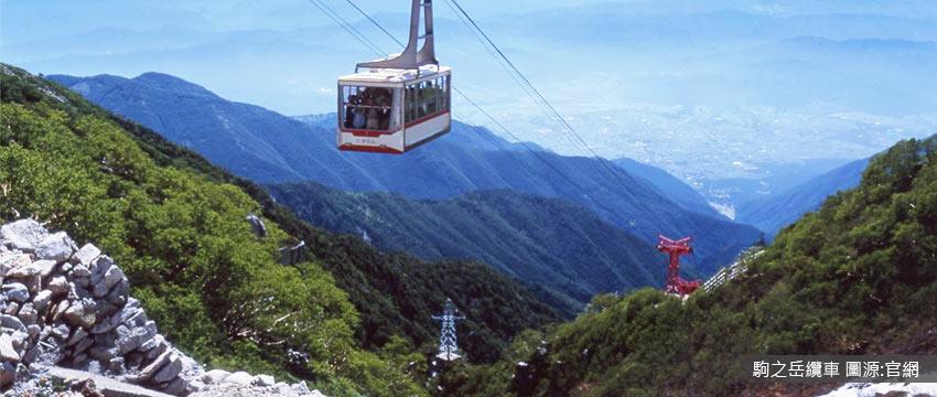駒之岳纜車