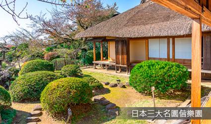 日本三大名園~偕樂園
