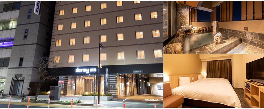 水戶Dormy inn飯店