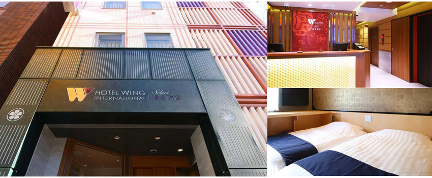 淺草駒形WING國際酒店 Hotel Wing International Select Asakusa Komagata