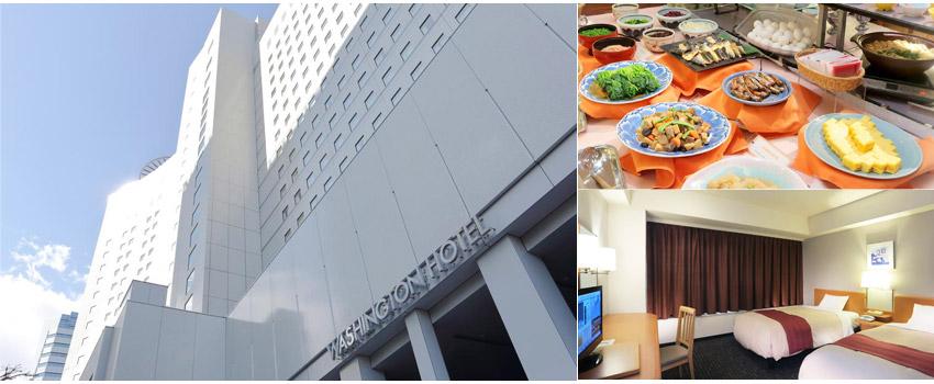 東京灣有明華盛頓酒店 Tokyo Bay Ariake Washington Hotel