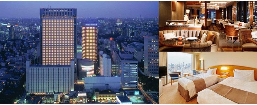 品川王子Shinagawa Prince Hotel
