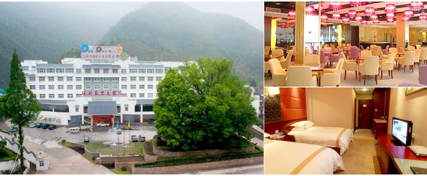 福建 佰翔花園酒店