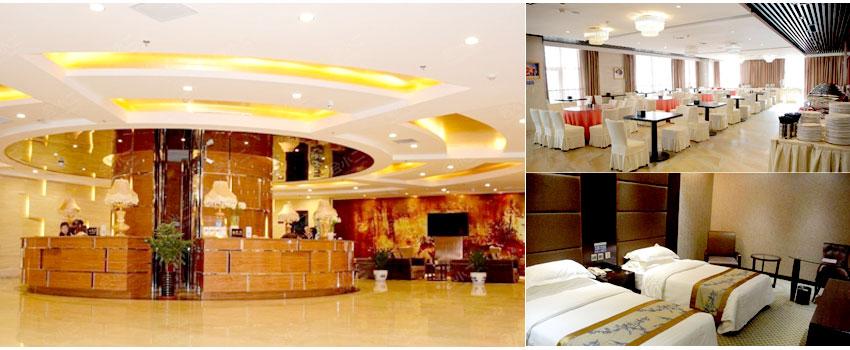 北京 國門戴斯酒店
