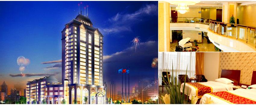 織金|宏洲國際酒店