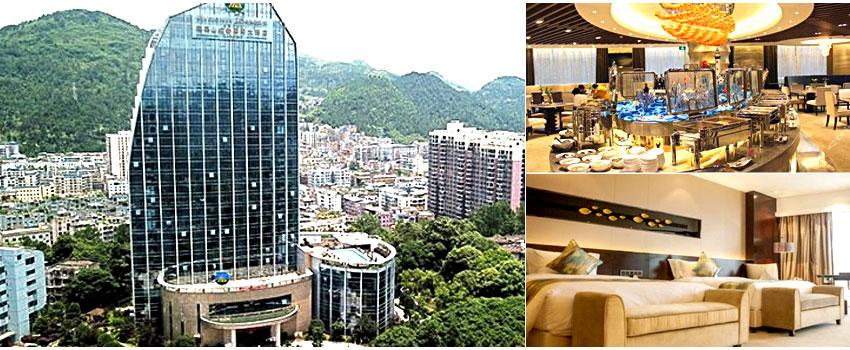 銅仁花果山榕信酒店