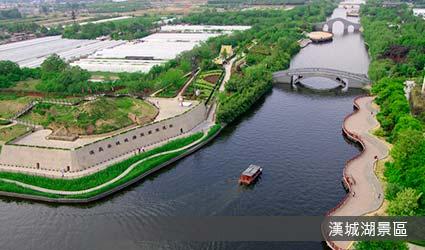 漢城湖景區1