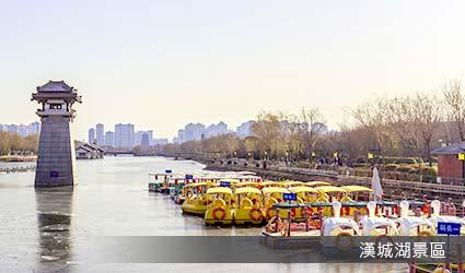 漢城湖景區2