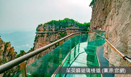 茱萸峰+玻璃棧道