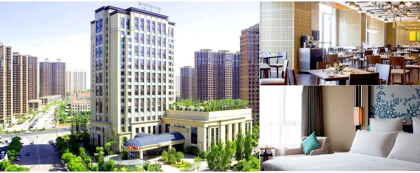 太原 國際品牌五★鉑爾曼酒店