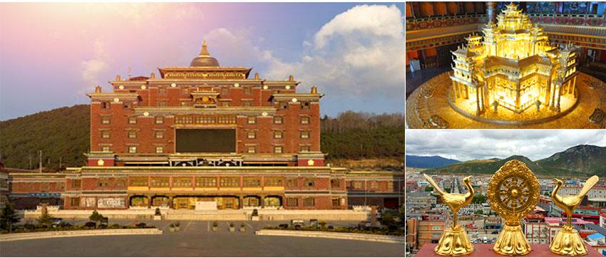 香巴拉時輪壇城