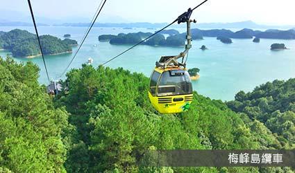 梅峰島纜車
