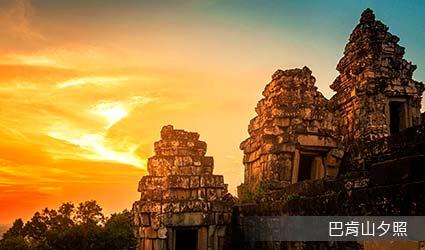 巴肯山Phnom Bakeng夕照