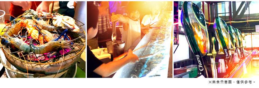 流水蝦吃到飽+啤酒放題