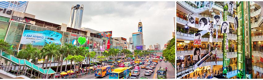 世貿百貨中心