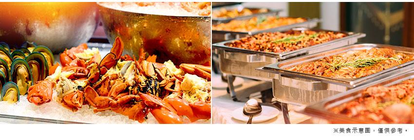 帝王蟹無限放題+海陸國際自助餐吃到飽