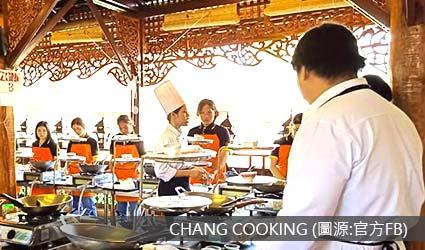 泰式廚藝學校