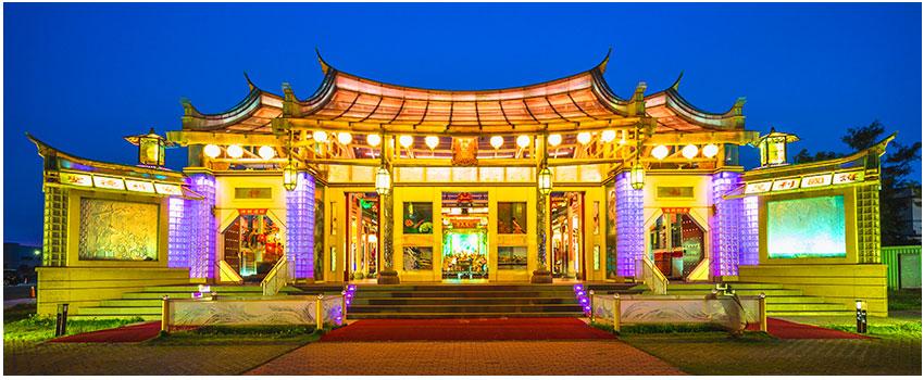 台灣玻璃館、玻璃媽祖廟