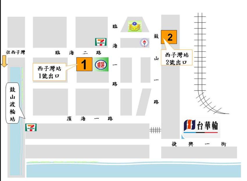 台華輪登船地圖