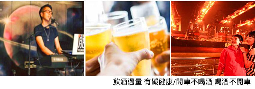 2021國慶煙火夜航活動
