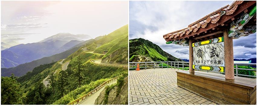 合歡山國家森林遊樂區