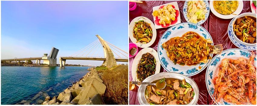 東港海鮮風味餐