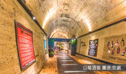 WINE隧道~ 懷舊火車廂咖啡廳