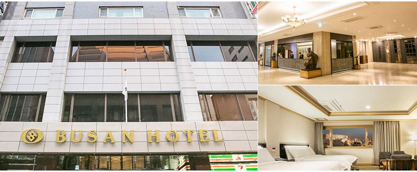 釜山 Busan Tourist Hotel