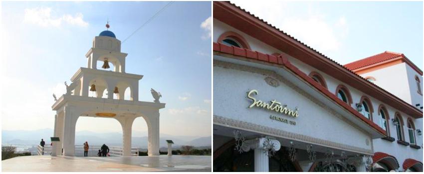 聖托里尼 SANTORINI咖啡館