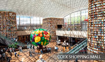 COEX SHOPPING MALL-夢幻星空圖書館