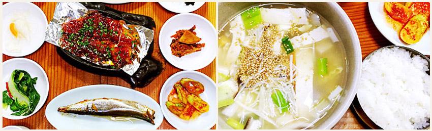 江陵黃太魚套餐