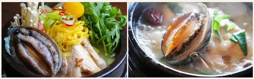 鮑魚人蔘雞風味餐