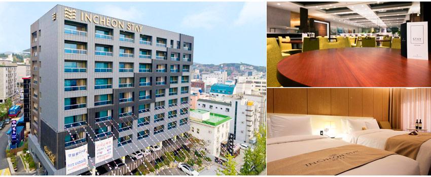 仁川 STAY HOTEL