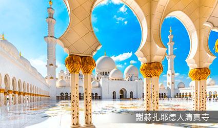 阿布達比_阿布達比大清真寺