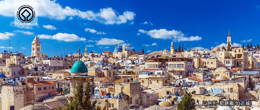 以色列-耶路撒冷