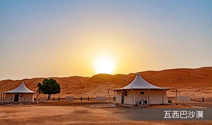 阿曼_馬斯喀特_瓦西巴沙漠