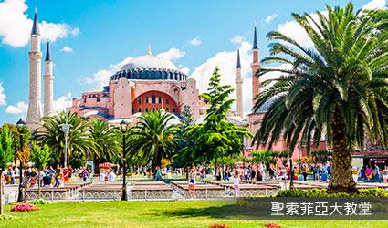 土耳其-聖索菲亞大教堂