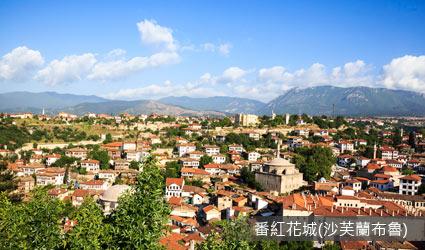 土耳其-番紅花城
