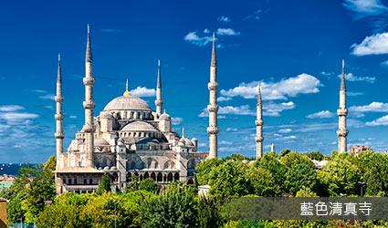 土耳其-藍色清真寺