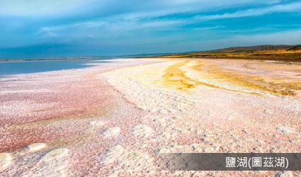土耳其-圖茲鹽湖