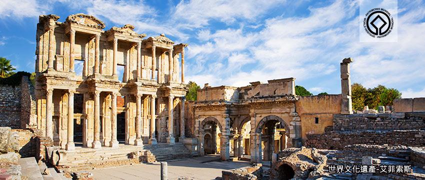 世界遺產-土耳其艾菲索斯